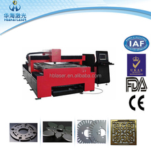 High precision YAG 500W coconut shell laser cutting and engraving machine