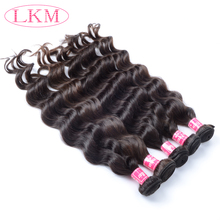 Favorable Price Cuticle Aligned Hair <strong>Express</strong> Virgin Peruvian Hair Natural Wave Import from Peru