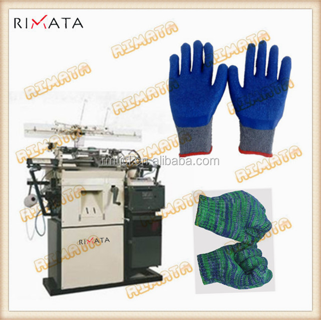Fully Automatic Computerized Gloves Knitting Machine