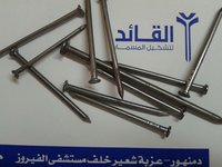 wooden steel nails