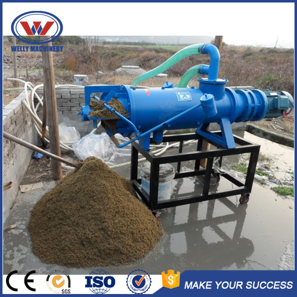 Best selling cow dung cleaning machine/cow dung pellet machine