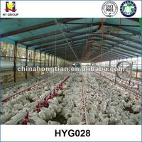 Sheds for Poultry Farm