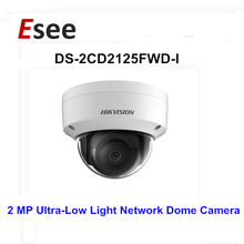 CCTV Hikvision Security System 2MP Low Light Indoor Mini Dome Network Camera DS-2CD2125FWD-I