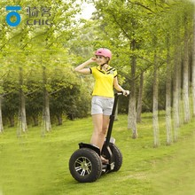 China wholesale 30-35 km off-road two wheel scooter electric on sale,heavy duty 2 wheel electric standing scooter