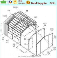 prefabricated easy install steel roof trusses for sale