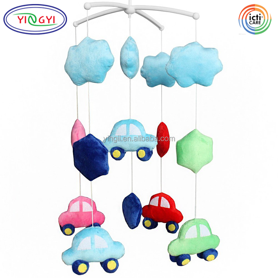 D040 Exquisite Baby Crib Plush Hanging Toy Car Bed Bell Handmade Plush Electrical Animal Toy Car