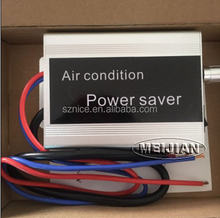 Aluminum stainless 1-5HP split air condition electric energy saving devices