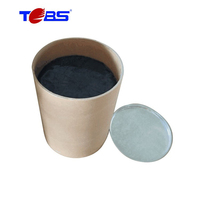Standard butyl hot melt adhesive and insulating glass sealant