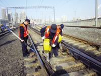 Railway Tamper