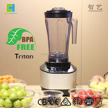 New multifunctional industrial bifinett blender