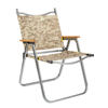 home&garden new mode colorful folding camping chair relax
