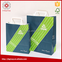 Flat-handle paper bag, kraft paper bag
