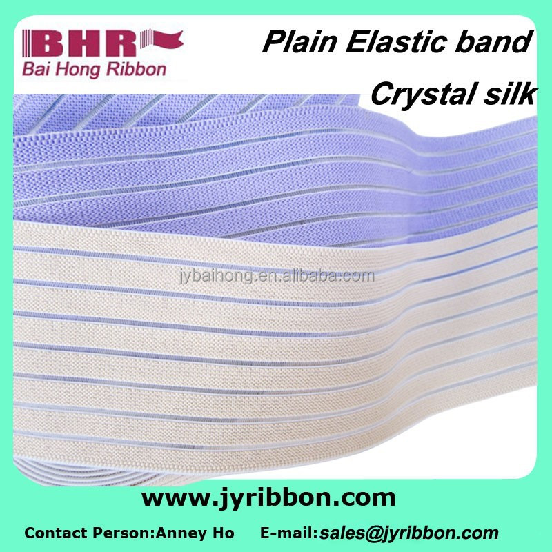 Elastic abdominal band uriel supports elastic narrow fabric