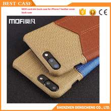 MOFi card slot back case for iPhone 7 leather cover back case