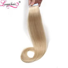 China Supplier Grade Russian Cheap Virgin Remy Human Hair Double Drawn Colorful Tape Hair Extensions