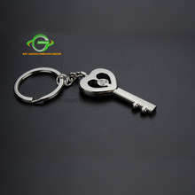 2017 New Metal Gifts Heart Shaped Key Chain Lover Wedding Keychain