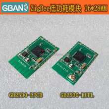 Long Range Low Cost Low Power Zigbee Home Automation Module CC2530