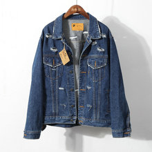 jean factory new design ripped blue fashion jean jacket wholesale