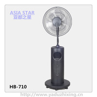 3 In 1 Remote Control Summer Cooling Water Mist fan