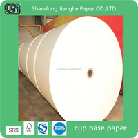 China paper manufacturer for HONG MING Brand cup stock paper