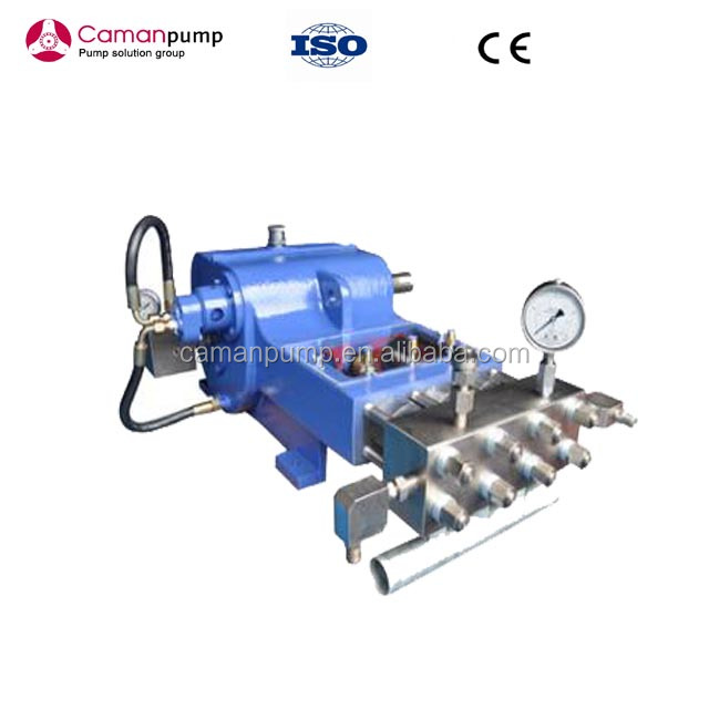 High pressure pump three plunger reciprocating pump