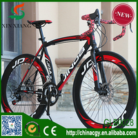 700c 14 speed carbon steel road mountain bike