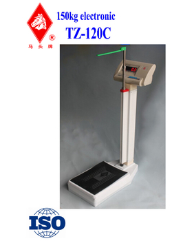 Electronic Weight and Height Scale Capacity150kg Shanghai True Manufacturer