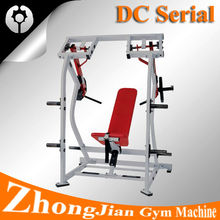 chinese squat rack for sale AB COASTER