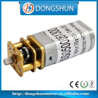 7.2V electric lock gear motor with Rosh DS-13SS050