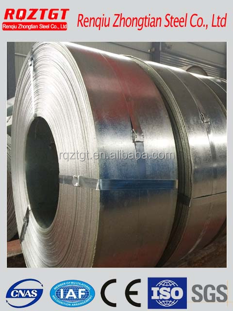 Cold rolled/hot rolled mild steel coil price per ton kg