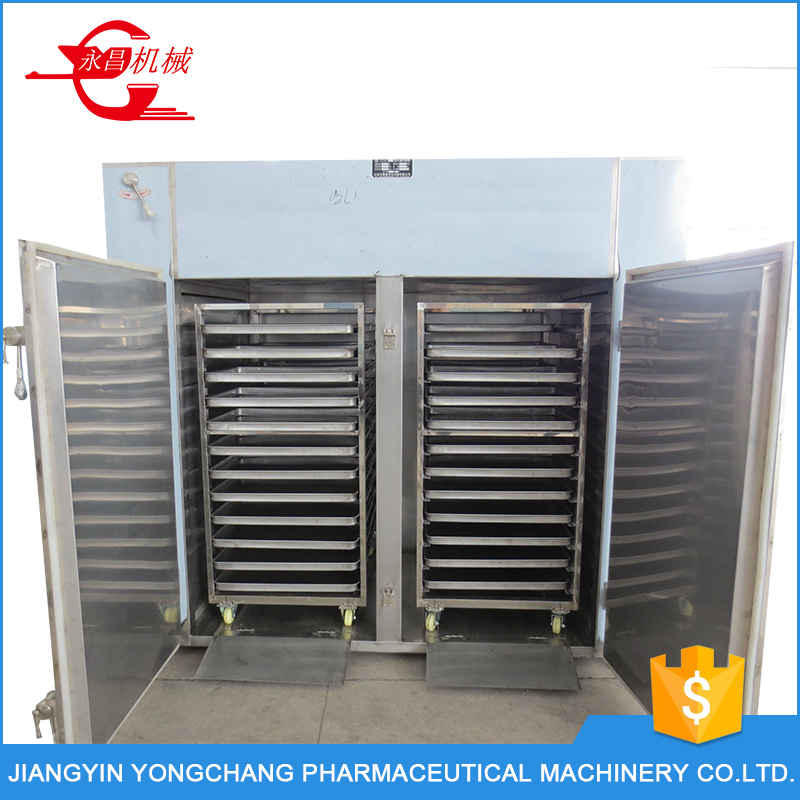 Industrial Food Drying Machine /Fish Drying Oven/Meat Drying Oven