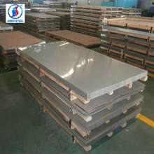 420 STAINLESS STEEL 2b finish sheet with cold rolled with magnetic price