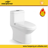 /product-detail/a-3125-new-arrival-popular-item-siphonic-one-piece-toilet-toto-sanitary-ware-product-60429884188.html