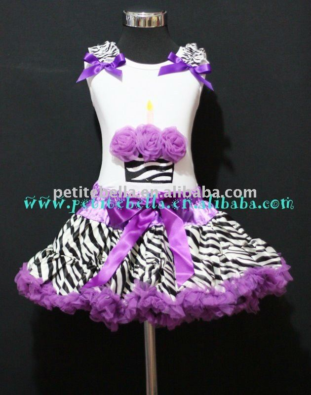Dark Purple Zebra Print Pettiskirt With Dark Purple Rosettes Zebra Birthday Cake Tank Top MAMD04