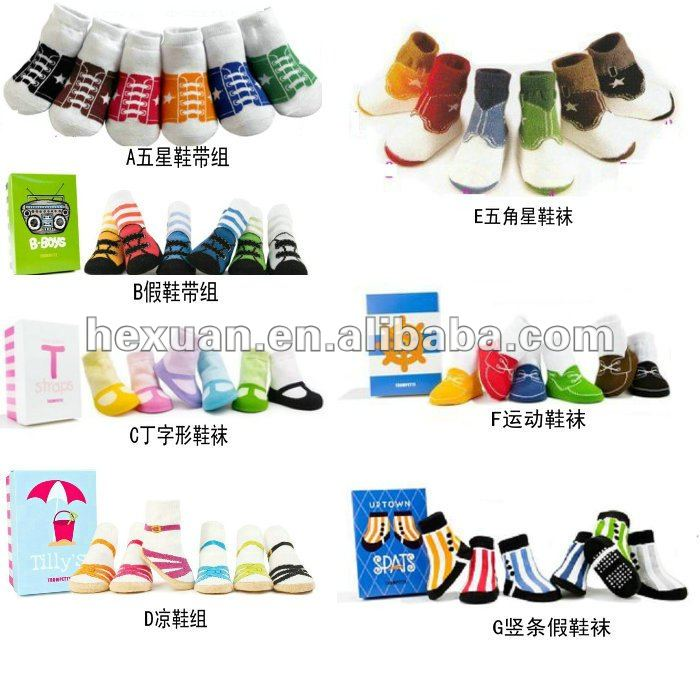 kid's Outdoor Shoes, kid's Non-slip Walking Socks, Children's Cotton Stockings