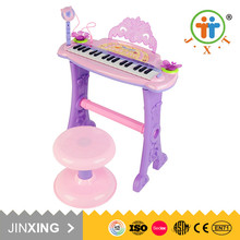 best selling musical electronic piano keyboard kids toys educational for children