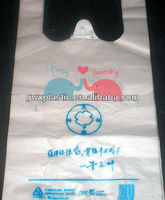 shopping plastic bag/t-shirt bag/plastic shopping bag
