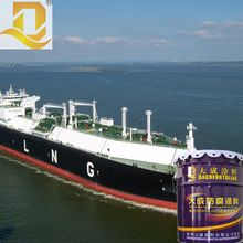Heavy-duty Antifouling marine paint for oil fuel tank