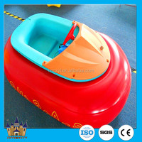 New inflatable electric boat for kids water playing game used bumper boats for sale