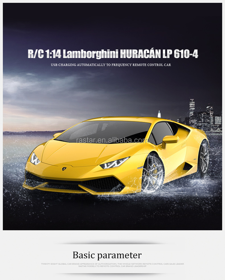 RASTAR direct wholesale 3colors Lamborghini toy battery power rc car
