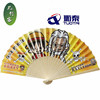 hot sale customized paper bamboo fan promotional hand fan for gifts and wedding