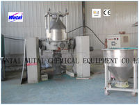 good quality automatic container mixer for electrostatic powder