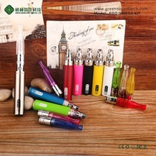 Electronic smoking vapor cigarette GS EGO II 2200mah varible voltage battery Mega KIT with 1.5ml clearomizer