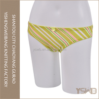 Breathable cotton colorful stripes printed ladies sex panties