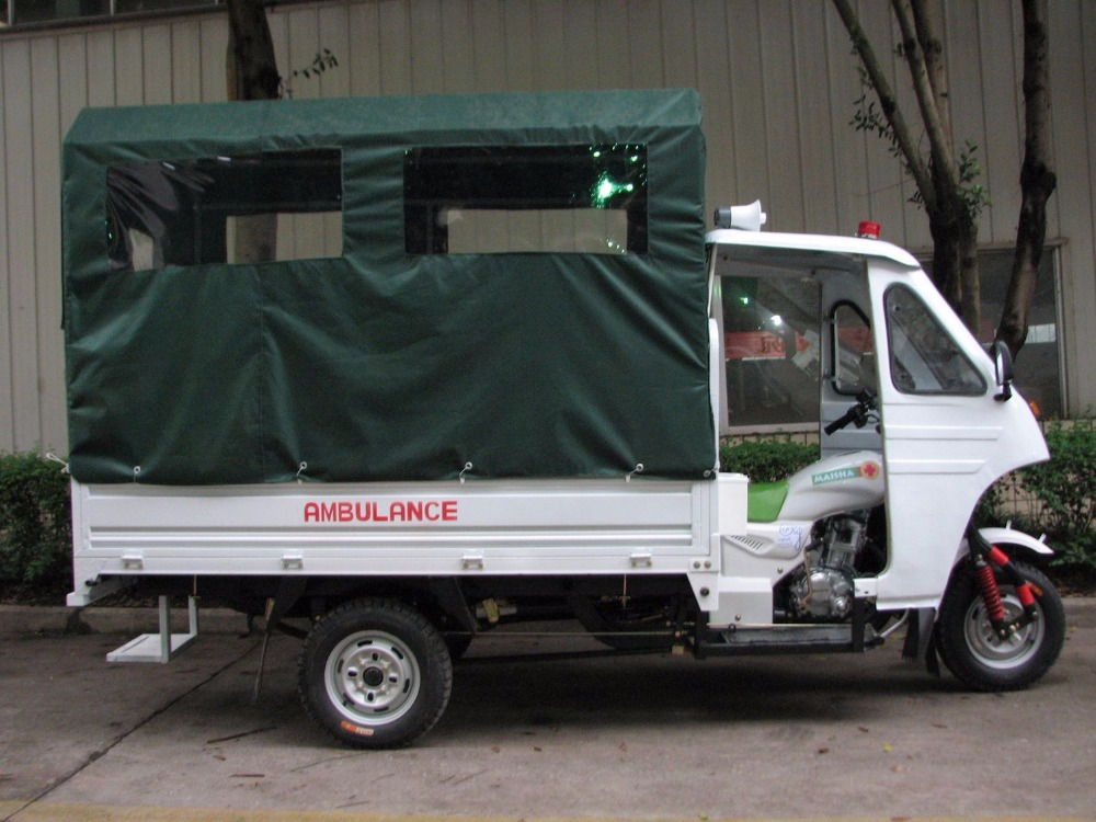 trade assurance ambulance tricycle