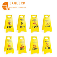 Customized yellow plastic Caution Board Caution Wet Floor Warning Sign