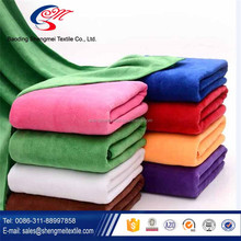 Solid Color Yarn Dyed Embroidered Dobby Microfiber Towel