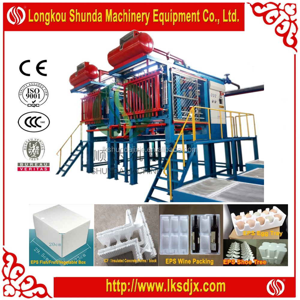 Nice price EPS styrofoam food boxes machinery