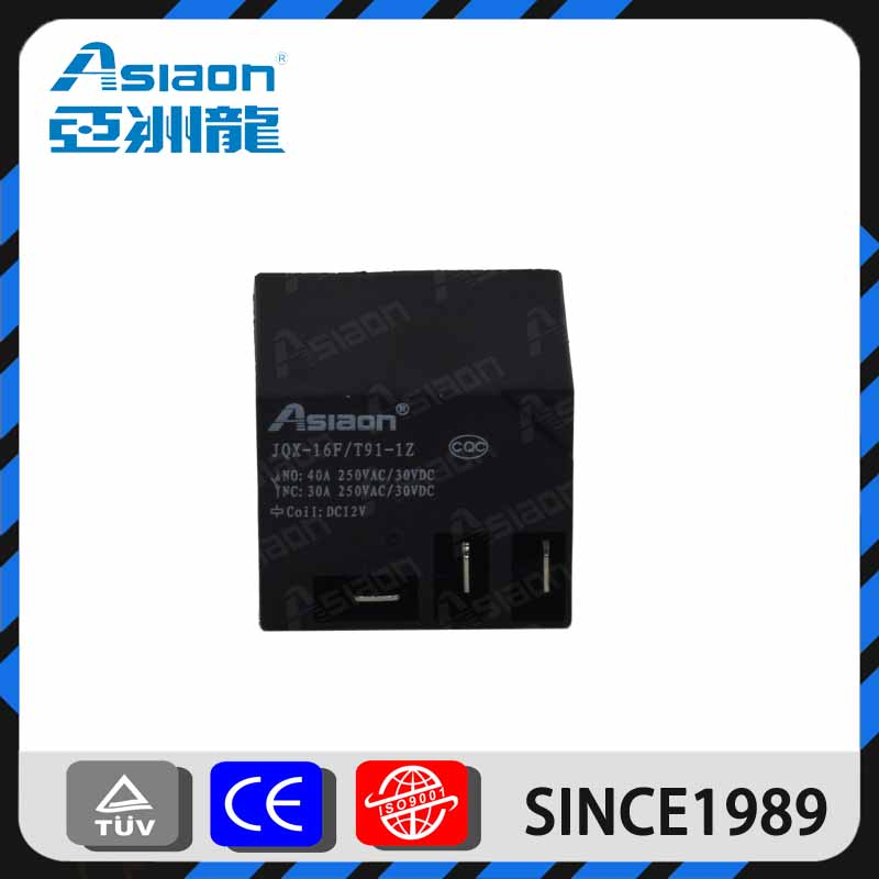 ASIAON Small Order Available China Miniature 9V AC 30A PCB Relay JQX-16F