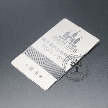 KNIGHTS Hotel silver metal VIP card with letter embossed